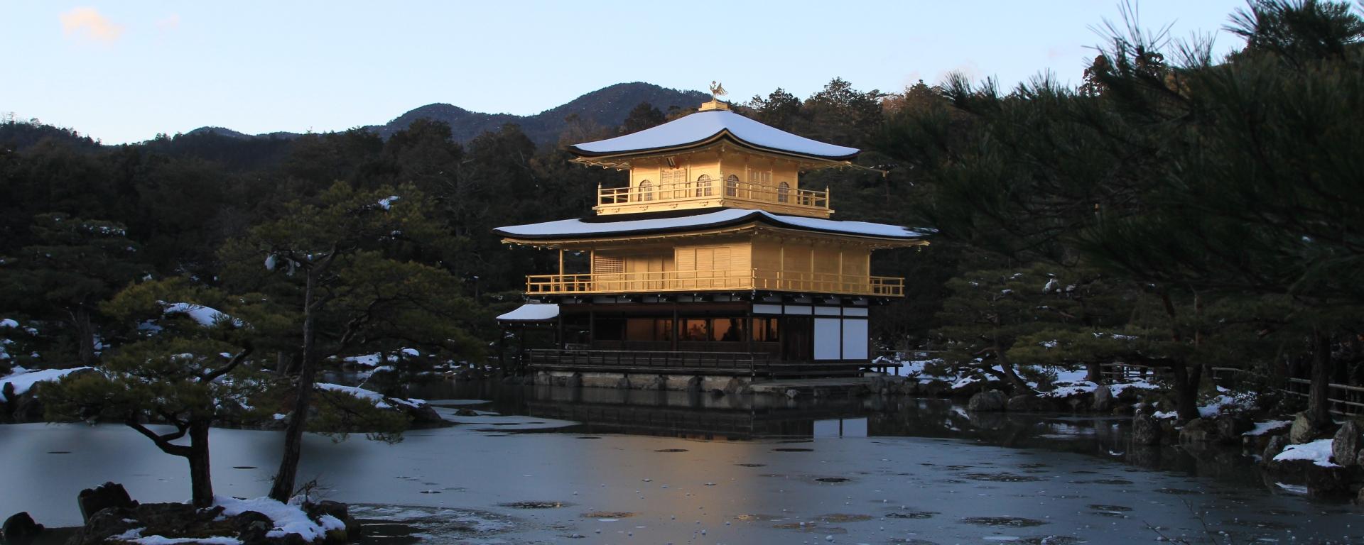 The Golden Pavilion Kyoto Japan